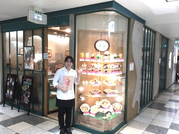 [1]カフェパーラー千利 阪急三番街店 [2]KISSA千利のアルバイト情報