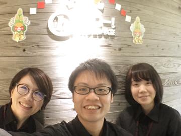 ハロー!パソコン教室 京都北山校のアルバイト情報