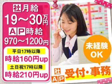 鈴木自工(株) 車検のコバック 4店舗合同募集のアルバイト情報