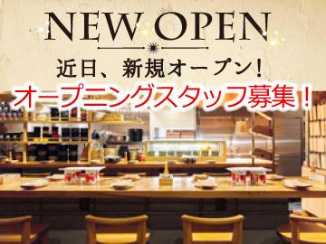 Di PUNTO (ディプント) 上野御徒町店のアルバイト情報