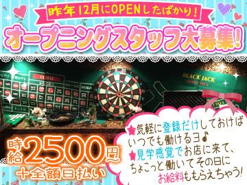 Girls Bar ◆吉祥寺NEW QUEEN BEE(クイーンビー)◆のアルバイト情報