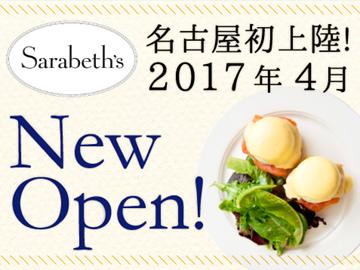 NYの朝食の女王「サラベス」が、ついに名古屋初上陸!!