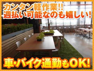 株式会社ナカノ商会千葉ニュータウン物流センターのアルバイト情報