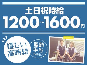 株式会社ヒラックス吉野 アロー吉野店のアルバイト情報