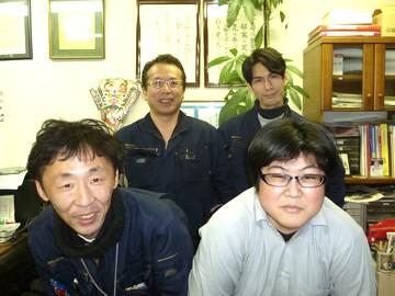 (有)コバヤシ防災システムのアルバイト情報