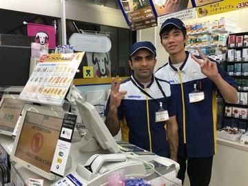 株式会社オネスト ミニストップ 信濃町駅南口店のアルバイト情報