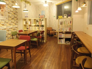 book cafe横顔のアルバイト情報