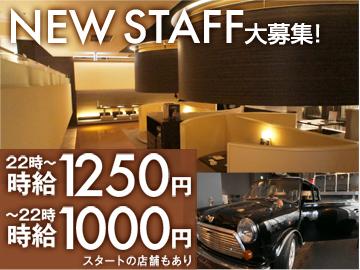 デザイナーズレストラン「KICHIRI/ajito」等、合同募集のアルバイト情報