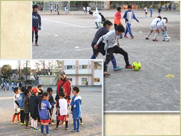 浜田山ジュニアサッカークラブのアルバイト情報