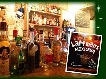 Laffman's mexicanaのアルバイト情報