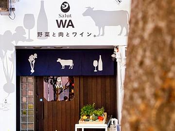 WAバル サリューのアルバイト情報