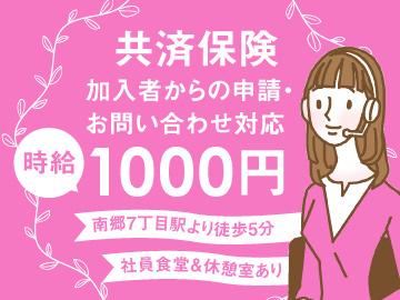 株式会社ヒト・コミュニケーションズ /02o04016121602のアルバイト情報