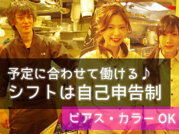 絶巓(ZETTEN)・カフェ&バルblancoなど6店舗合同募集のアルバイト情報
