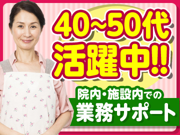 (株)セントメディア MS事業部 天王寺支店のアルバイト情報