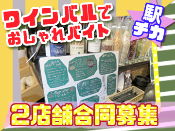 株式会社 KUUBO japan serviceのアルバイト情報