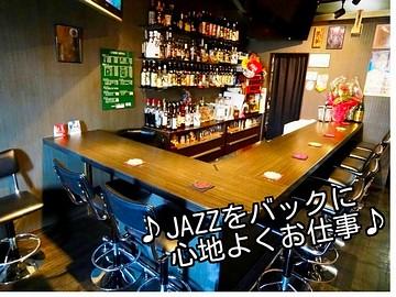 飛鷹 HIDAKAのアルバイト情報