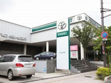 岡山トヨペット株式会社のアルバイト情報