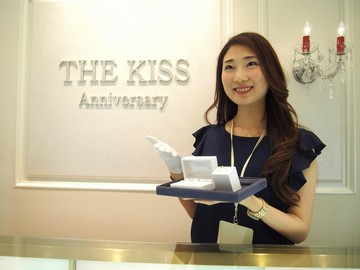 toU by THE KISS させぼ五番街店 のアルバイト情報