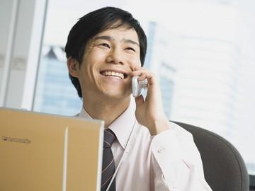 株式会社杜リゾートのアルバイト情報