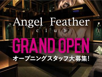 人気ブランド『Angel Feather』が池袋にOPEN!!