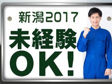 株式会社バックスグループ(東証一部博報堂グループ)/13124のアルバイト情報
