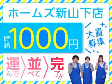 株式会社CBフィールド・イノベーション★10店舗合同募集★のアルバイト情報