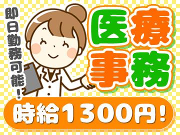 株式会社アビリティーニッケン 横浜支店のアルバイト情報