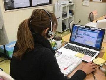 株式会社エリアネットワーク東海のアルバイト情報