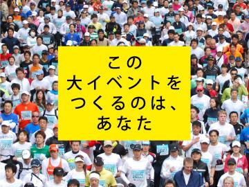 株式会社JSS★松戸・上野・横浜・千葉 合同募集★