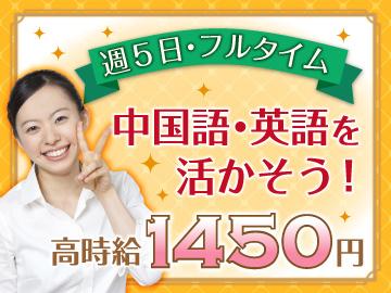 株式会社ヒト・コミュニケーションズ/02z06021111102のアルバイト情報