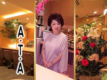 A・T・A (エイ・ティ-・エイ)のアルバイト情報