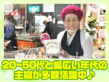 株式会社カラミー西日本のアルバイト情報