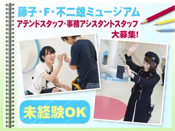 東京ビジネスサービス株式会社のアルバイト情報