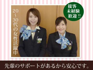 ワシントンホテル株式会社R&Bホテル仙台広瀬通駅前のアルバイト情報