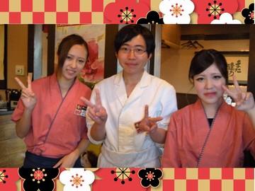 海鮮居酒屋 花の舞 長野駅東口店のアルバイト情報