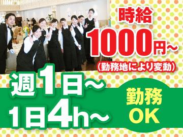 株式会社ワークステーション 北九州本社のアルバイト情報