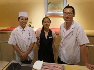 日本料理 きく井(株式会社 きく井)のアルバイト情報