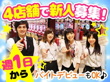 サンクチュアリ・サンクステーション 4店舗合同募集!!のアルバイト情報