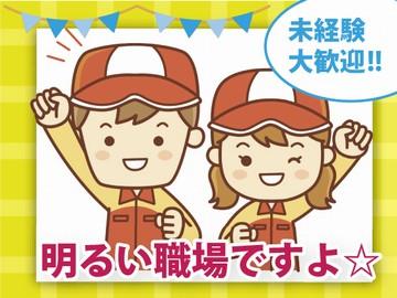 ユアサ燃料(株) Dr.Drive新守山店のアルバイト情報