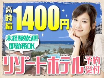株式会社プラスアルファ 新宿支店< 応募コード 1-FJ-16>のアルバイト情報