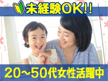 七田チャイルドアカデミー 神楽坂教室のアルバイト情報