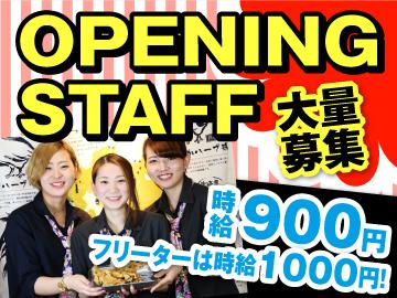 全席完全個室九州地鶏居酒屋 あや鶏 小倉京町店のアルバイト情報