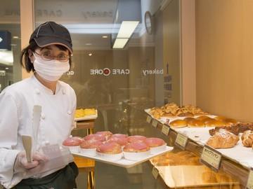 (株)光洋フードサービス <求人No:2066>のアルバイト情報