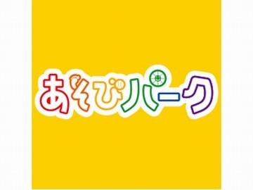 (株)ナムコ あそびパーク namcoゆめタウン光の森店のアルバイト情報