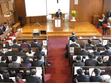 賀川豊彦記念 松沢資料館のアルバイト情報