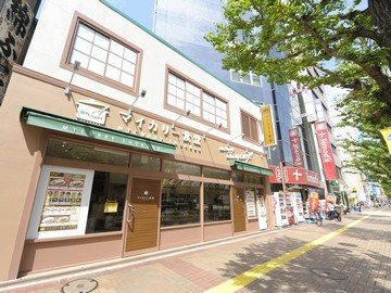マイカリー食堂すすきの店 【1505】のアルバイト情報