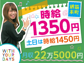 トランスコスモス株式会社 CCS西日本本部/K160301のアルバイト情報