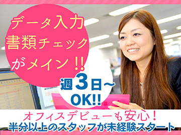 仕事探しはYahoo | - サービスエンジニアの求人 大阪市 大阪府
