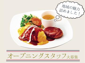 """のものレストラン """"みやこ""""品川店のアルバイト情報"""