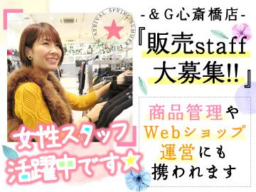 &G(アンジー) 心斎橋店のアルバイト情報